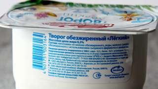 Правда об обезжиренных продуктах